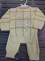 Комплект свитер и штаны, бодик вязаный до 6 месяцев без пяточек с нашивкой