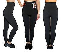 Лосины женские на меху черные однотонные на широкой резинке высокая посадка Fashion 9602