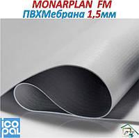 ПВХ-Мебрана MONARPLAN  FM 1,5, фото 1