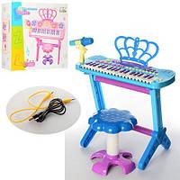 Детский синтезатор со стульчиком арт. 3707-08