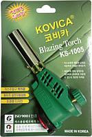 Газовая горелка Kovica Blazing Torch KS-1005 c пьезоподжигом