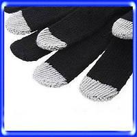 Перчатки  Glove Touch с сенсорными пальцами