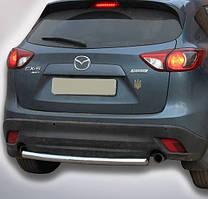 Защита заднего бампера на Mazda CX-5 (c 2012--)