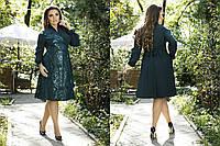 Платье женское короткое из шелка с вышивкой на сетке P7902