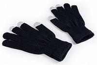 Теплые перчатки для работы с сенсорными экранами  Glove Touch