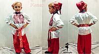 Детский карнавальный новогодний костюм КОЗАК