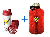 Спортивная бутылка BSN 1,89 л. + Шейкер BSN 600 ml (2 контейнера для капсул и порошка)