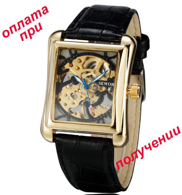 Чоловічий механічний годинник скелетон скелет Winner Sewor Skeleton
