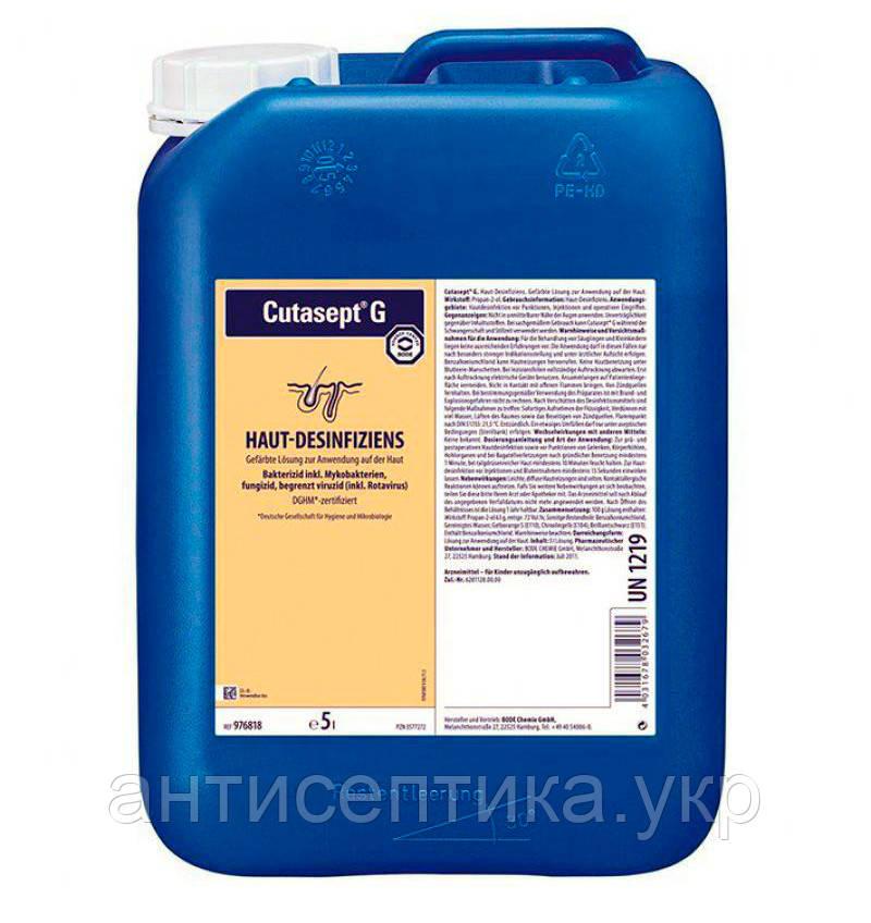 Кутасепт Г G 5л кожный антисептик для обработки операционного поля