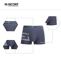 Мужские боксеры стрейчевые  Марка «IN.INCONT»  Арт.3596, фото 2