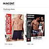 Мужские боксеры стрейчевые  Марка «IN.INCONT»  Арт.3610, фото 2