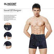 Мужские боксеры стрейчевые  Марка  «IN.INCONT»  Арт.3625, фото 2