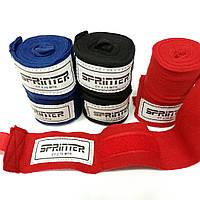 Бинты боксерские  Sprint  (2шт) Х-б  (l-2.75м, синий)