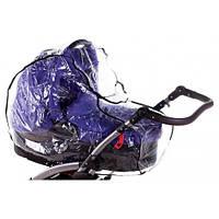 Дождевик силикон Qvatro для универсальной коляски большой
