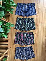 Чоловічі боксери стрейчеві з бамбука Марка «DOOMILAI» Арт.D-01058, фото 2