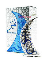 Флакон Tamayaz Silver 20мл