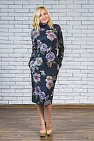 Женское трикотажное платье с карманами