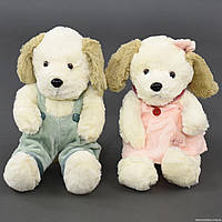 """Мягкая игрушка""""Собака,2 цвета,48см"""