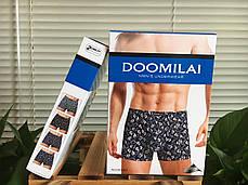 Мужские боксеры стрейчевые из бамбука  Марка  «DOOMILAI» Арт.D-01062, фото 3