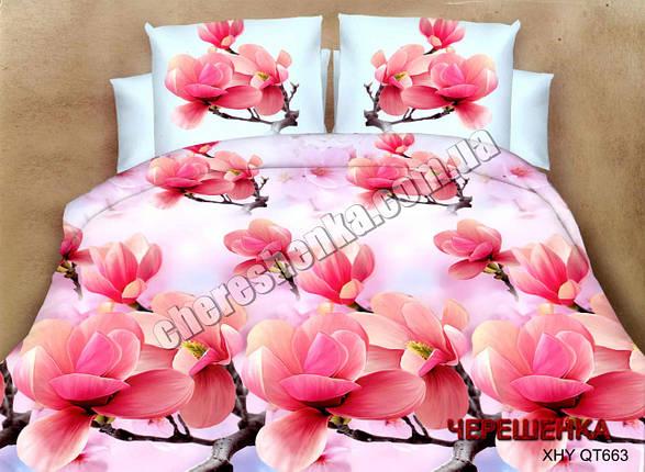 Ткань для постельного белья Полисатин 135 SP135-1844 (60м), фото 2