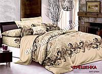 Ткань для постельного белья Полисатин 135 SP135-1837 (60м)
