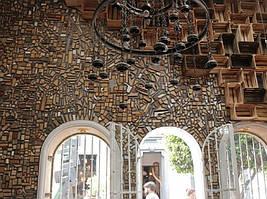 Настенное деревянное панно