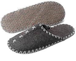 Тапки войлочные ручной работы, темные с серым шнуром, р.45-46