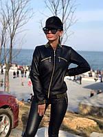 """Комбинированный костюм """"Верс"""" с стегаными кожаными вставками и декоративными манжетами (1 цвет)"""