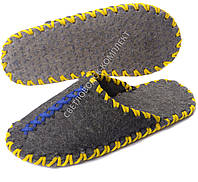 Тапки войлочные ручной работы, темные с синим и желтым шнуром, р.36
