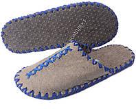 Тапки войлочные ручной работы, светлые с голубым и синим шнуром, р.41-42