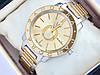 Женские часы Pandora c буквой О, золотой циферблат, комбинированные