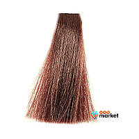 Global Keratin Краска для волос Global Keratin Hair 3R.R medium red red100 мл