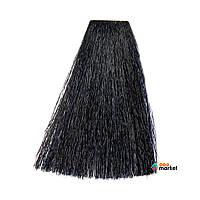 Global Keratin Краска для волос Global Keratin Hair 1.1 ash 100 мл