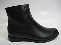 Кожаные зимние женские ботинки ТМ Камея