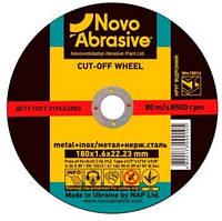 Диск отрезной по металлу NovoAbrasive 230х2.0 мм.
