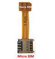 Перехідник на 2 SIM + MicroSD в комбінований лоток, адаптер microSIM, фото 1
