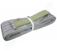 Строп текстильный петлевой 4 тонны 2 метра (СТП 4/2000)