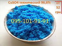 Медный купорос, сульфат меди (технический Марка Б, 96,6% CuSO4)