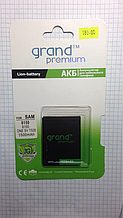Аккумулятор Samsung I8150 S5690 S8600 I8350 EB484659VU 1500mAh