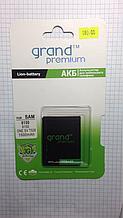 Акумулятор Samsung I8150 s5690 koa S8600 i8350 hka EB484659VU 1500mAh