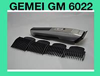 GEMEI GM 6022 Машинка для стрижки волос!Акция