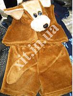 Детский костюм Собака