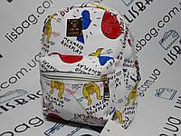 Женский рюкзак с принтом водонепроницаемый