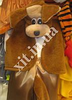 Детский костюм Собака атлас