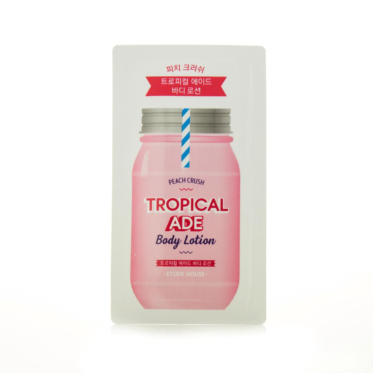 Лосьон для тела Etude House Tropical Ade Body Lotion Peach Crush
