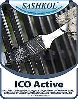 Катализатор для стандартных органорастворимых эмалей ICO Activ
