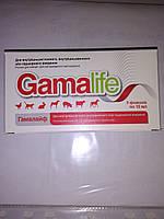 Гамалайф (10мл) аналог гаммавита