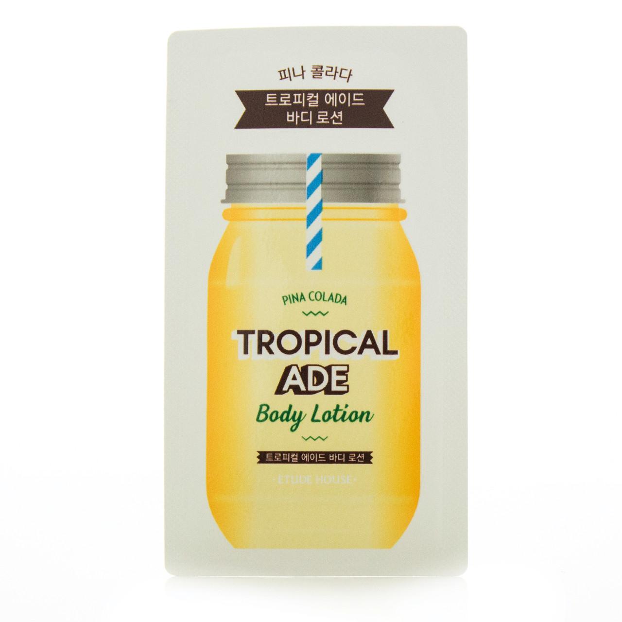 Лосьон для тела Etude House Tropical Ade Body Lotion Pina Colada