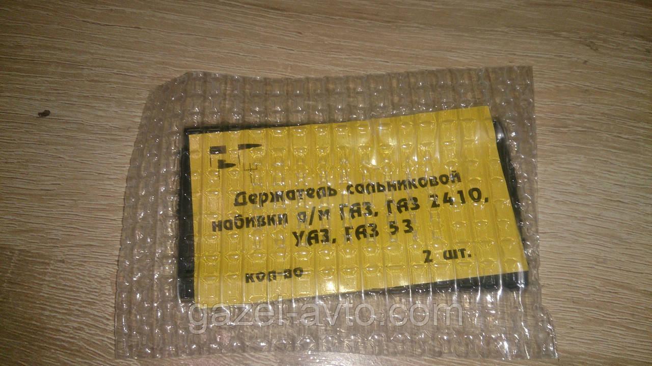 Флажки (прокладка держателя сальника) Волга,ГАЗ 53 широкие (комплект 2 шт) (пр-во г.Мариуполь)
