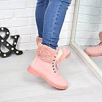 Ботинки женские Timberland опушка розовые 3894, зимняя обувь
